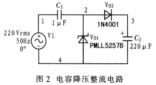 基于555定时器的可控温度电烙铁设计