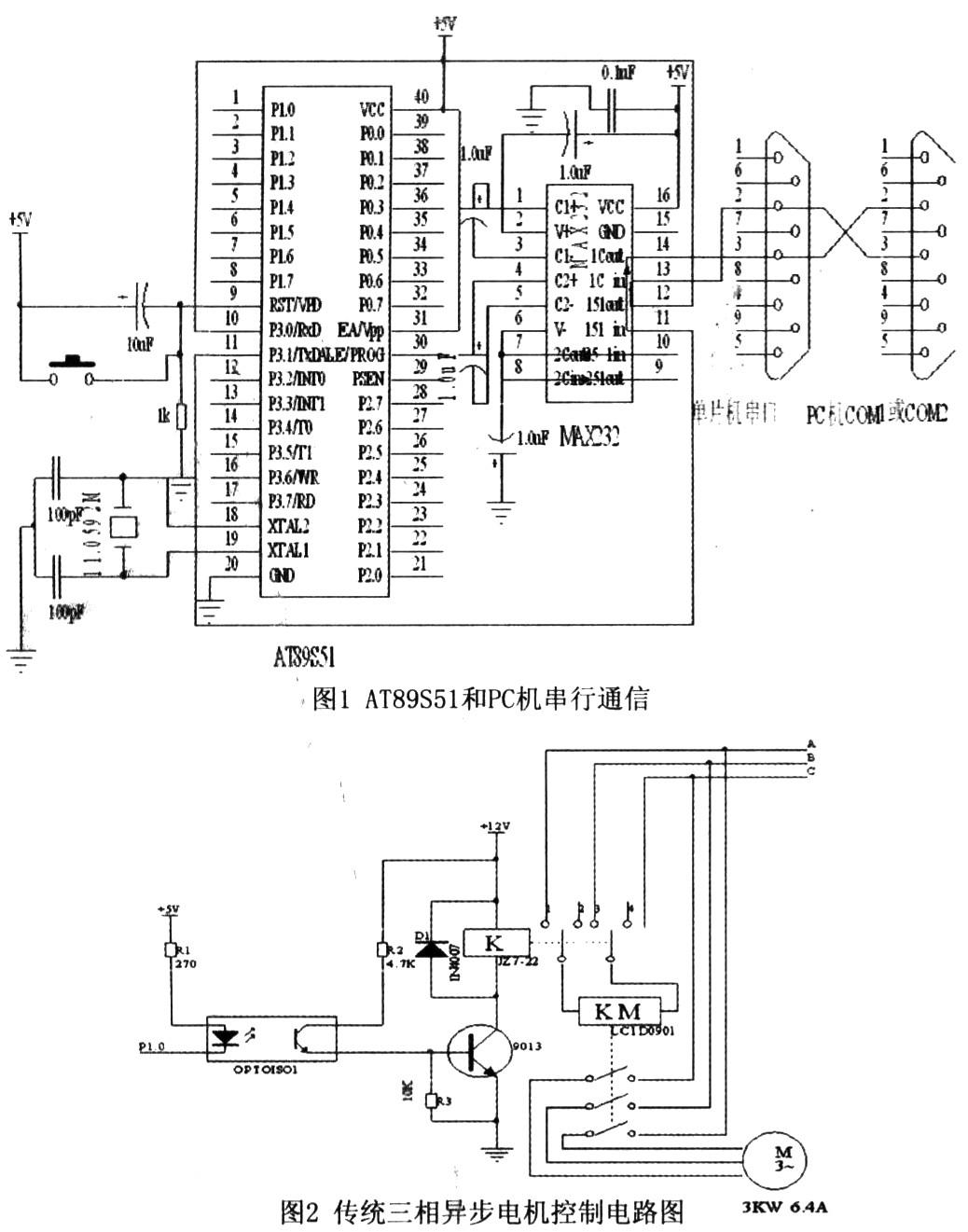 基于VC的三相异步电机启停系统的设计