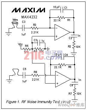 采用电波暗室测试电路的RF噪声抑制能力