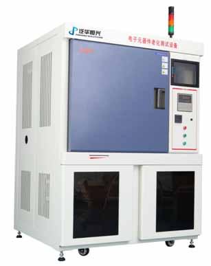 泛华恒兴推出最新电子元器件老化测试系统