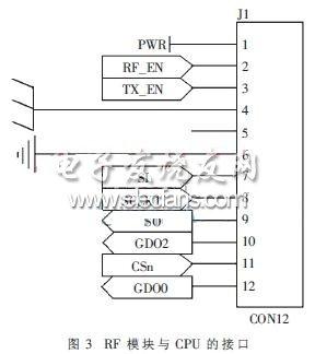 基于PIC的低速率无线语音通信系统