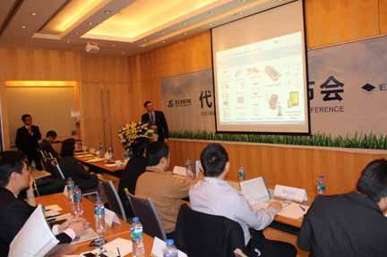 ZLG成为Energy Micro中国区合作伙伴
