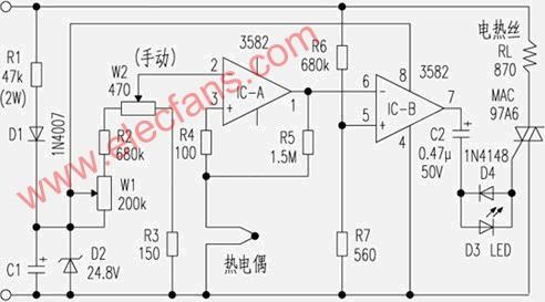 制作12v电烙铁自助步骤