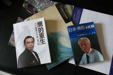 2012高新技�g�a�I全球化的新思考