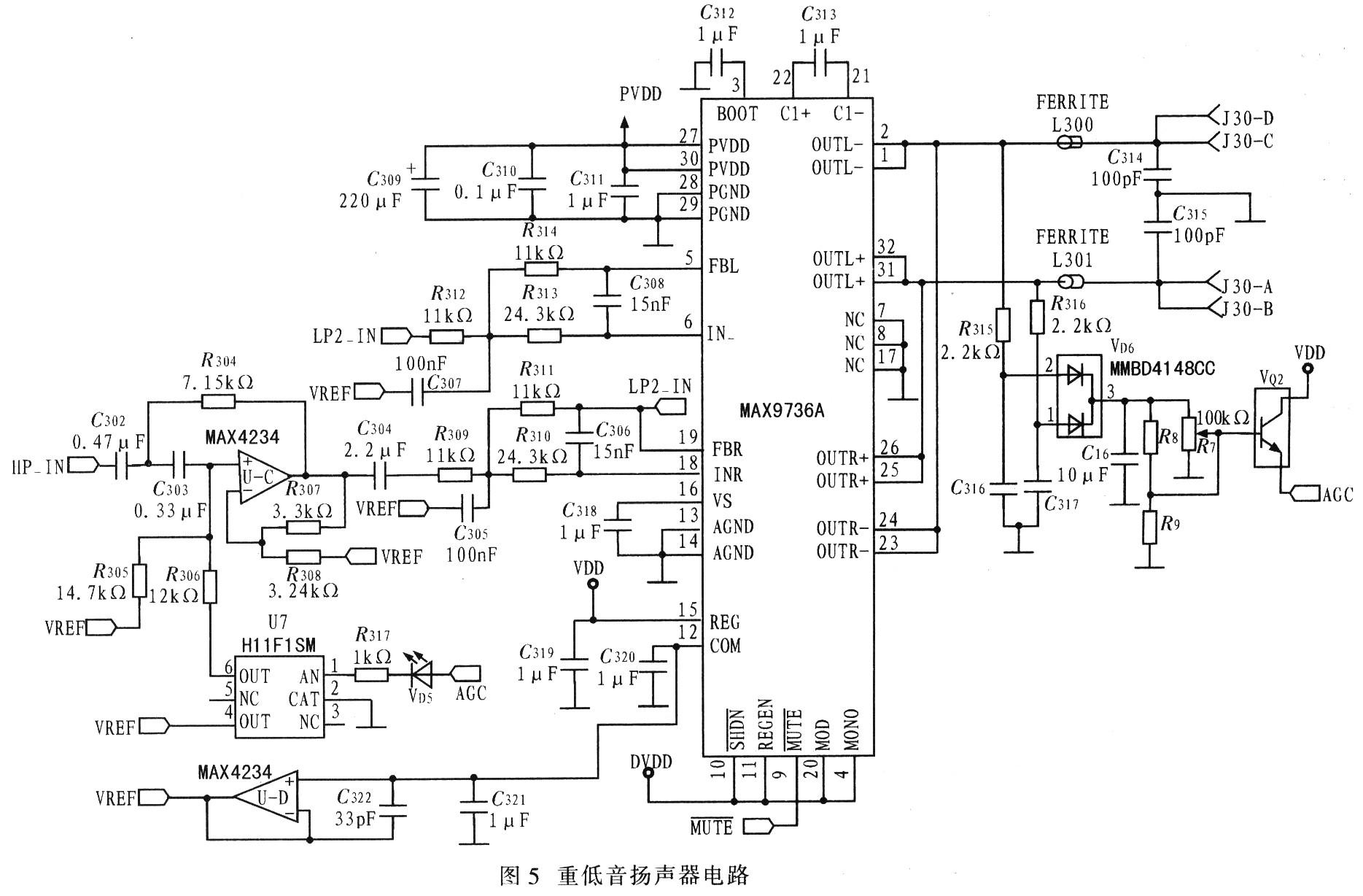重低音扬声器电路