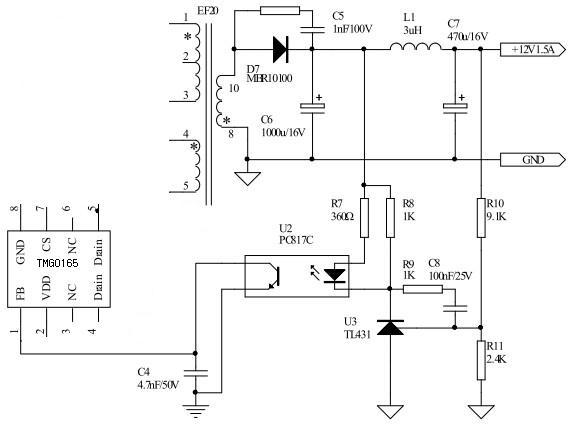 具有光耦的LED电源驱动芯片