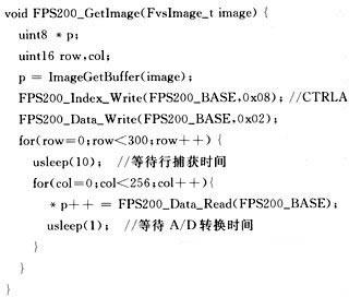 基於Nios II�cFPS200的半���w指�y采集系�y�O�