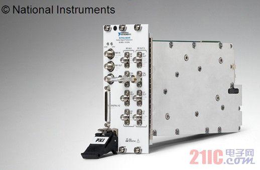 全球首台射频矢量信号收发仪重新定义射频测试