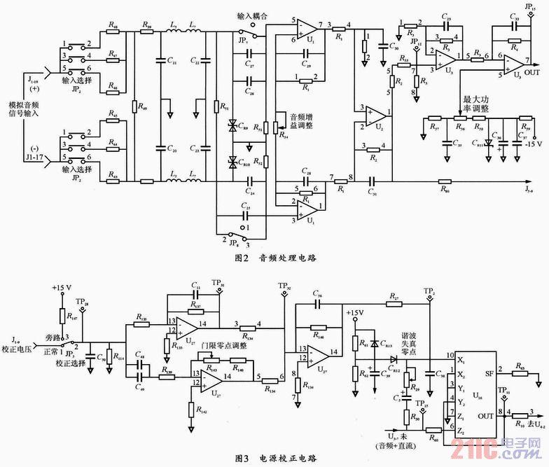 中波全固态发射机模拟输入板电路分析与日常维护