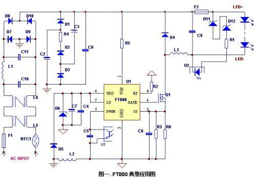 6W-30W非隔离LED日光灯应用方案