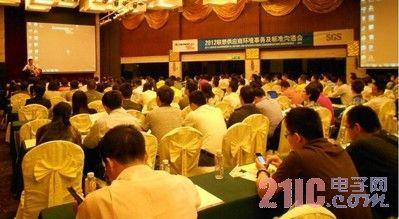联想携手SGS共促电子产业绿色未来