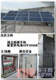 浅谈铁锂电池基站节能减排应用思路