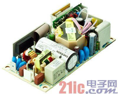 艾默生网络能源推出两款45W三路输出电源