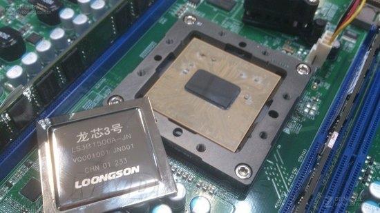 中国首台万亿次计算机诞生 仅微波炉大小