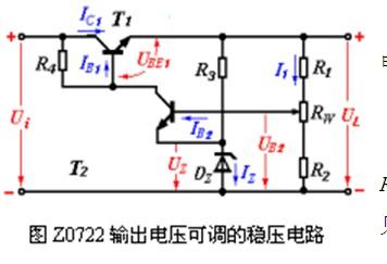 如何提高稳压电源性能,有何方法?