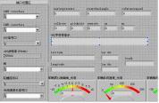基于PXI平台的ESP系统性能测试平台