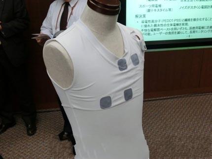 新衣物材料 随时获取医疗健康信息数据