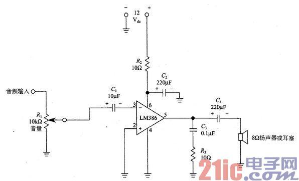使用LM 386的音频功率放大级电路图