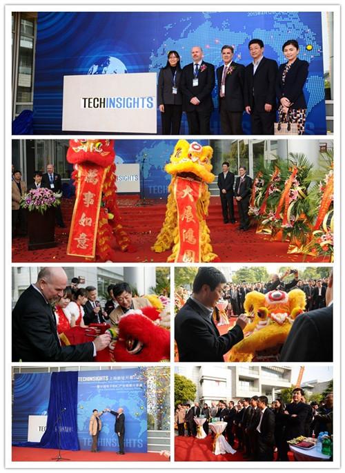 TechInsights上海乔迁新址,加强与本土IC产业合作