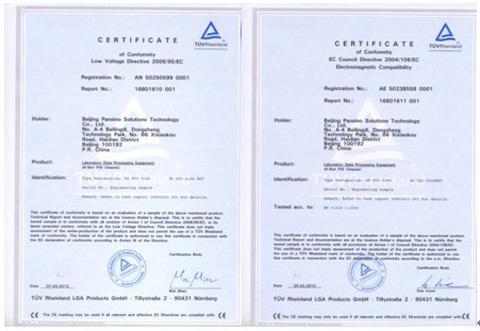 泛华恒兴8槽机箱系列产品通过欧盟CE认证