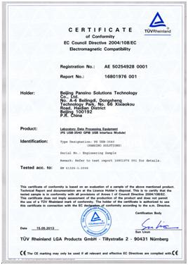 泛华恒兴高性能GPIB通信卡通过欧盟CE认证