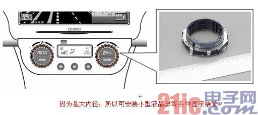 可安装小型液晶屏等各种显示装置.jpg