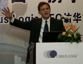 Cirrus Logic CEO:让我们在中国制造