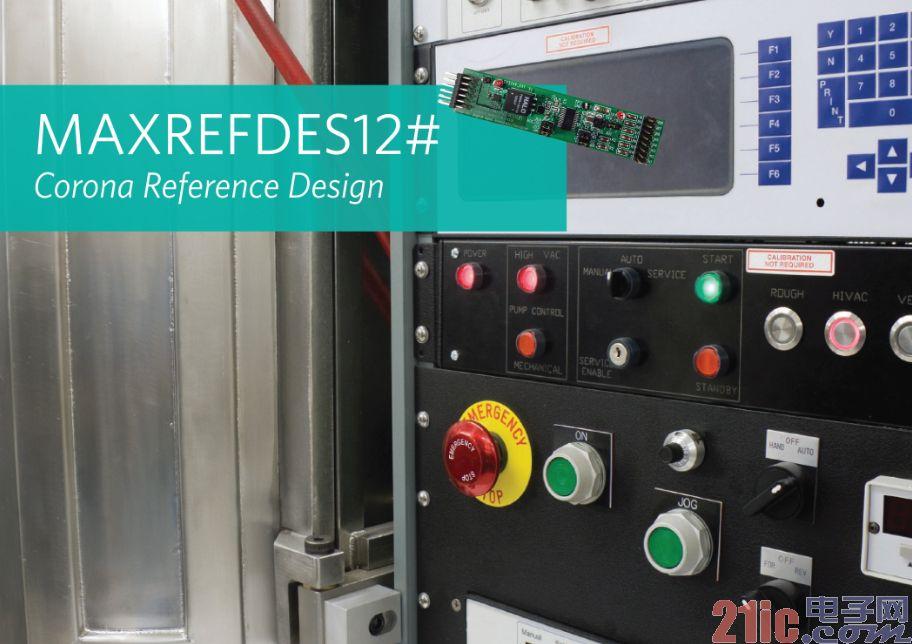 Maxim Integrated推出最简单的工业PLC数字隔离方案