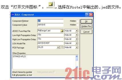 图5译码电路对应输入/输出截图