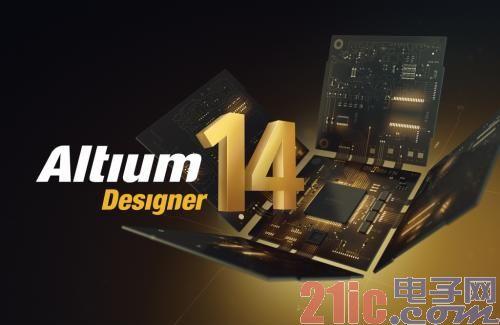 图1:Altium Designer 14
