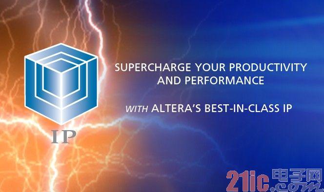 Altera发布新款100G以太网和Interlaken IP内核,推动大容量传输和骨干网应用