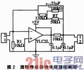 STM32单片机的酒精浓度探测仪设计