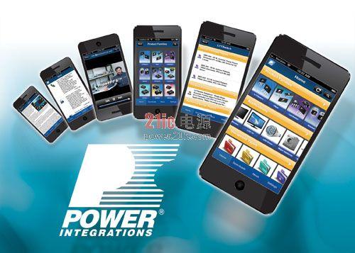 Power Integrations以全新移动应用形式推出数据手册及设计指南