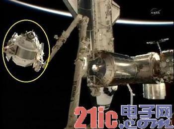 """探索暗物质的阿尔法磁谱仪:装有""""中国芯"""""""