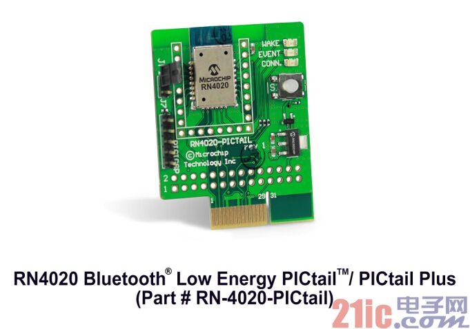 Microchip推出RN4020蓝牙®智能模块