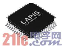 ROHM旗下LAPIS Semiconductor推出家电和工业设备用16bit低功耗微控制器