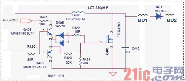 等离子电视电源的电磁兼容时时彩一条龙源码