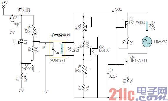 隔离式交流电线性功率控制