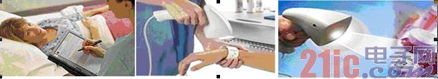 医疗行业RFID应用方案