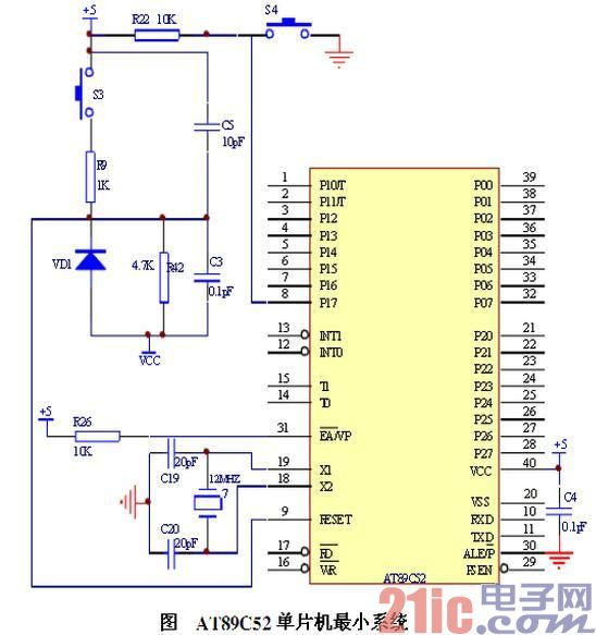 AT89C52单片机最小系统.jpg