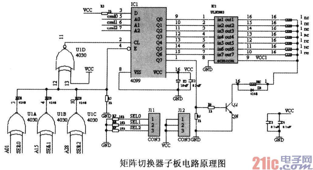 智能视频监控信号采集电路模块电路图