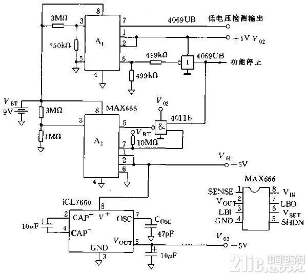采用线性稳压器构成的微处理机电源电路图