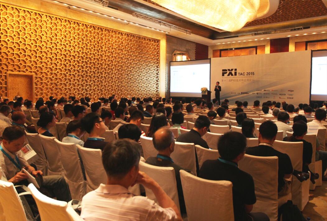 紧贴市场,PXI技术大有可为