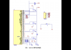 基于FPGA的指纹识别系统电路图
