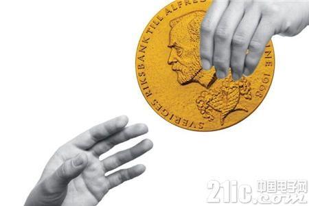 2015诺贝尔奖将揭晓 医学和生理学奖花落谁家?