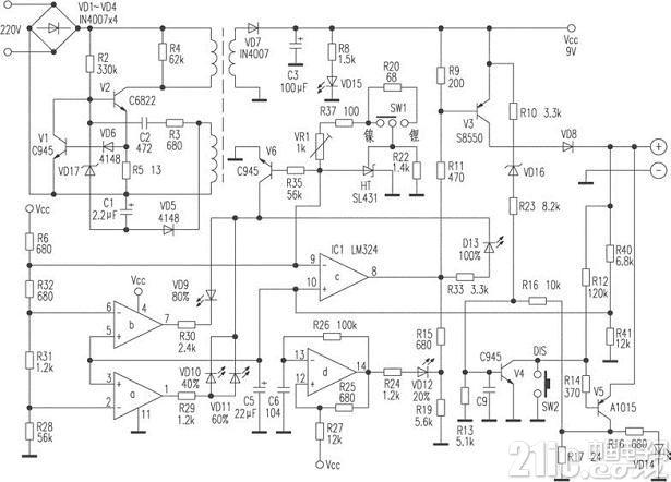 超力通手机旅行充电器的剖析电路图