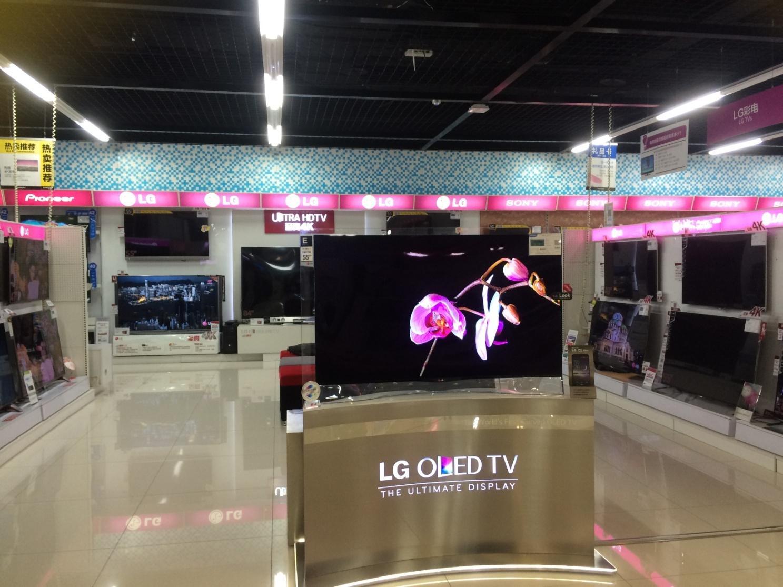 OLED电视热卖,瓜分液晶市场