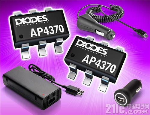 Diodes推出解码器集成电路 与高通QC 2.0协议兼容实现手机快速充电
