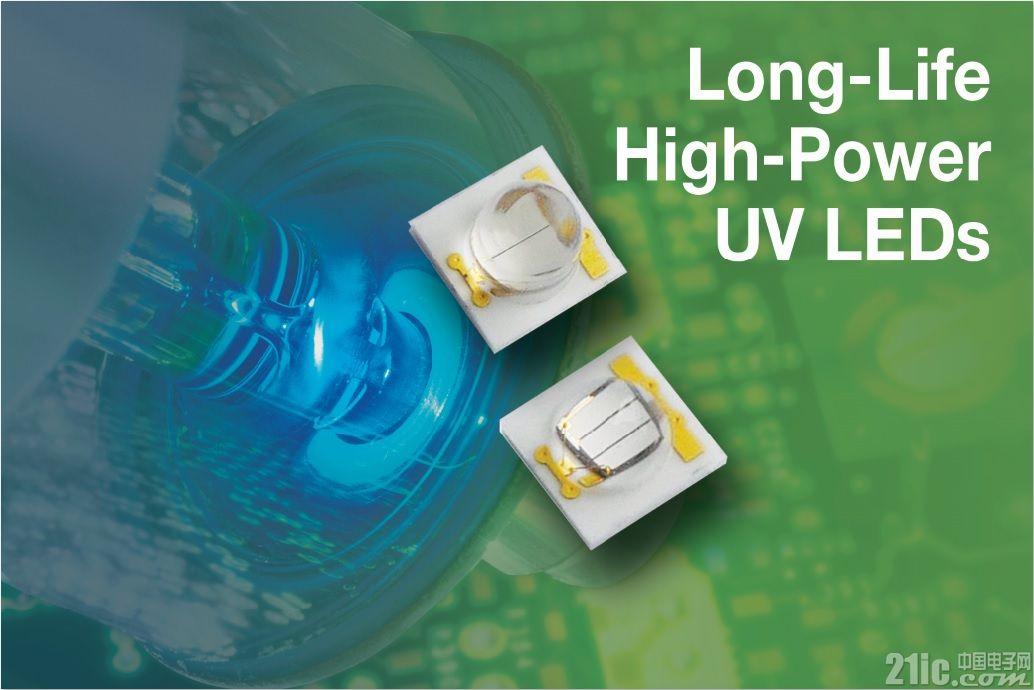 Vishay的新款带硅树脂透镜和陶瓷底的高功率UV LED具有极长使用寿命