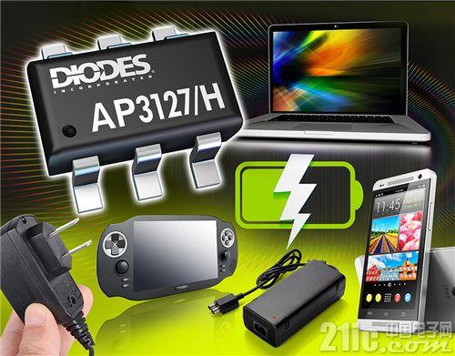 Diodes推出低成本脉冲宽度调制控制器  优化快速充电应用
